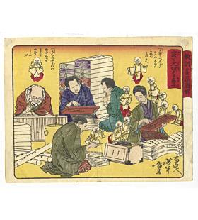 yoshitoshi tsukioka, son looking after family, educational