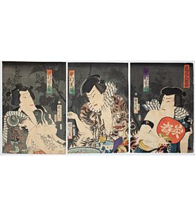 kunichika toyohara, kabuki actors, theatre, edo, tiger