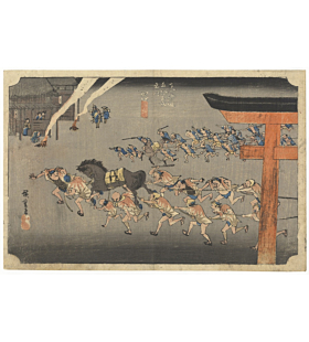 Hiroshige I Utagawa, Miya, The Fifty-three Stations of the Tokaido