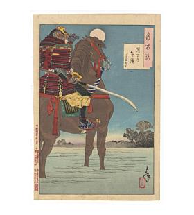 yoshitoshi tsukioka, samurai, toshimitsu, one hundred aspects of the moon