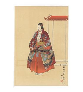 kogyo tsukioka, noh theatre play