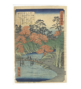 hiroshige II utagawa, takinogawa, Views of Famous Places in Edo, landscape