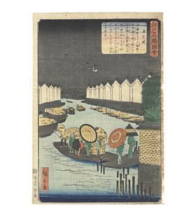 hiroshige II utagawa, Views of Famous Places in Edo, landscape