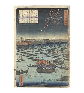 hiroshige II utagawa, Views of Famous Places in Edo, ryogoku bridge, fireworks