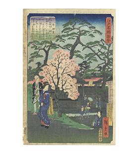 Hiroshige II Utagawa, Ushi no Gozen, Views of Famous Places in Edo