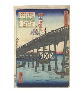 hiroshige II utagawa, eitai bridge, Views of Famous Places in Edo