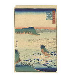 hiroshige II utagawa, True View of the Naruto Whirlpools, Awa (Ashu) Province, One Hundred Famous Views in the Various Provinces