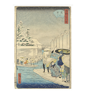 hiroshige II utagawa, snow scene, Thirty-six views of the Eastern Capital