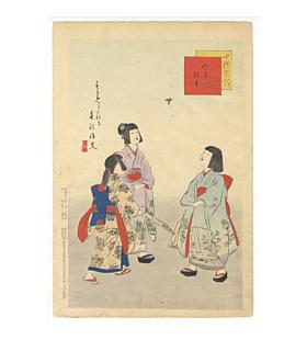 Shuntei Miyagawa, Hanetsuki, Daily Life of Children