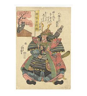 Yoshitsuya Utagawa, Warriors of the Minamoto Clan, Lord Minamoto no Yoshiie
