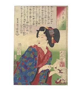 yoshitoshi tsukioka, collection of desires, beauty, meiji