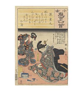 hiroshige I utagawa, okiku breaks a plate, 100 poets, 100 poems