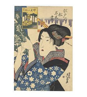 Eisen Keisai, Beauty Portrait, Collection of Famous Pine Trees of Edo
