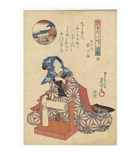 toyokuni III utagawa, beauty beating cloth