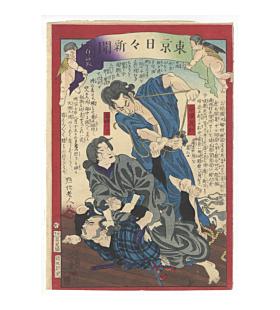 yoshiiku utagawa, Tokyo Nichinichi Shimbun Newspaper, meiji era