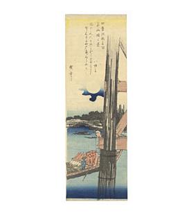 hiroshige ando, Summer - Moon at Ryogoku Bridge, Famous Views of Edo in the Four Seasons