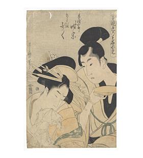 utamaro kitagawa, True Feelings Compared - The Founts of Love / Soga Goro Tokimune and Kewaisaka no Shosho
