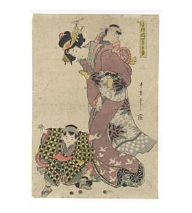 utamaro II kitagawa, Mother and Children Playing Koma