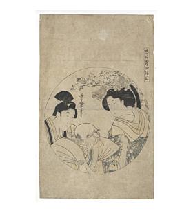 Utamaro Kitagawa, Chushingura Act IV, The Treasury of Loyal Retainers