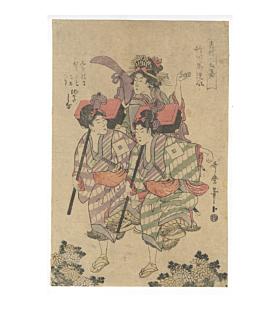 utamaro I kitagawa, courtesans, dancing, kyogen