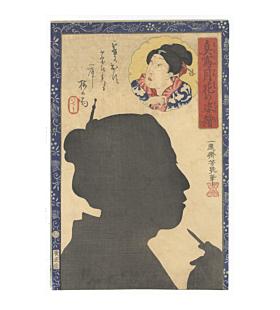 yoshiiku utagawa, Actor Nakamura Icho, Portraits as True Likenesses in the Moonlight
