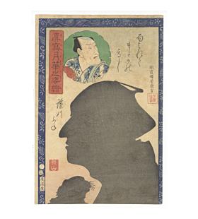 yoshiiku utagawa, Portraits as True Likenesses in the Moonlight