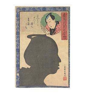 yoshiiku utagawa, Actor Ichimura Takematsu III, Portraits as True Likenesses in the Moonlight, kabuki theatre