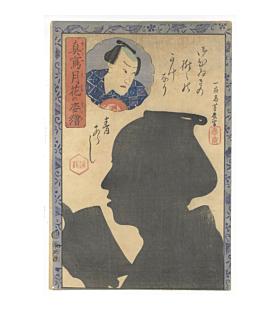Yoshiiku Utagawa, Actor Arashi Rikaku, Portraits as True Likenesses in the Moonlight