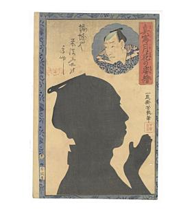 yoshiiku utagawa, Actor Ichikawa Kohanji, Portraits as True Likenesses in the Moonlight , kabuki theatre