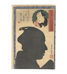 Yoshiiku Utagawa, Kabuki Actor Otani Hiroji V, Portraits as True Likenesses in the Moonlight