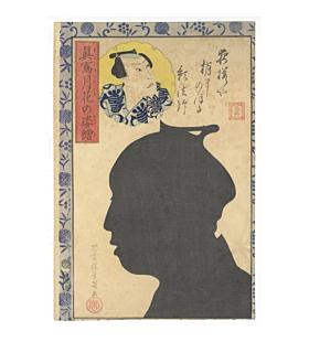 yoshiiku utagawa, Actor Ichikawa Shinnosuke , Portraits as True Likenesses in the Moonlight