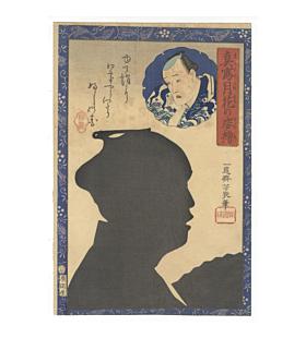 Yoshiiku Utagawa, Kabuki Actor Bando Aizo, Portraits as True Likenesses in the Moonlight