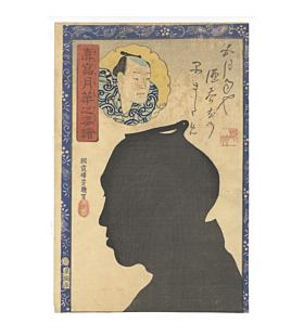 yoshiiku utagawa, Actor Nakamura Kantaro, Portraits as True Likenesses in the Moonlight, kabuki theatre