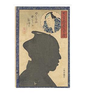 Yoshiiku Utagawa, Actor Ginjuro, Portraits as True Likenesses in the Moonlight