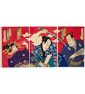 Kunichika Toyohara, Kabuki Theatre Actors, Kanadehon Chushingura