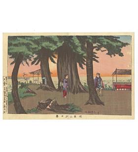 kiyochika kobayashi, Sunset At Mount Dokan, landscape