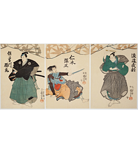 Kuniyoshi Utagawa, Meiboku Sendaihagi, Kabuki Play