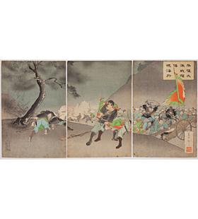 Shinichi Fujiwara, war print, meiji,  Fierce Battle at Pyongyang