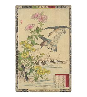 bairei kono, Winter Chrysanthemum and Goose