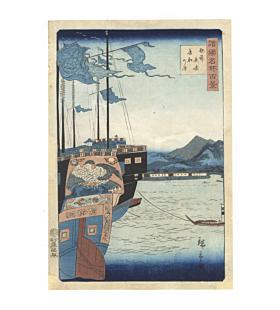 hiroshige II utagawa, Chinese Ship in Hizen Province, landscape