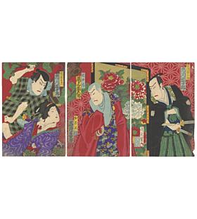 chikanobu yoshu, kabuki play, kabuki theatre, japanese actors, japanese design, japanese pattern