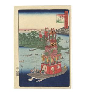 Hiroshige II Utagawa, Owari Province, Tsushima Festival, One Hundred Famous Views in the Various Provinces
