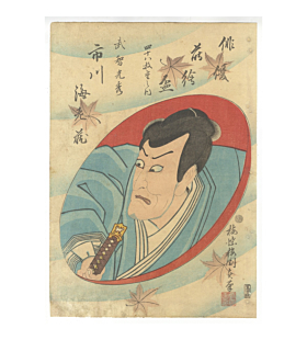 kunisada II utagawa, Actor Ichikawa Ebizo VI as Takechi Mitsuhide, Lacquer Wine Cups with Portraits of Actors