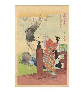 gekko ogata, kimono design, flowers of japan, cherry blossoms, sakura