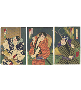 Chikanobu Yoshu, Yotsuya Kaidan, Kabuki Play, Ghost Story, japanese woodblock print