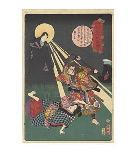kunisada II, toyokuni IV, japanese goddess, japanese woodblock print