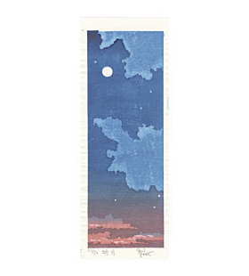 paul binnie, gyogetsu, dawn moon, sky, contemporary japanese art
