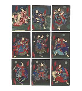 yoshitaki utagawa, osaka-e, hakkenden, 8 dogs, japanese story, japanese culture, japanese theatre