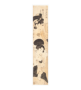 utamaro kitagawa, japanese courtesans, hashira-e