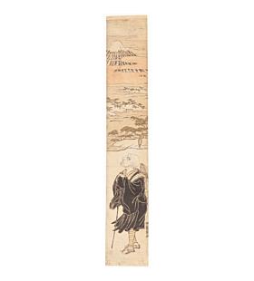 koryusai isoda, Fujimi-Saigyo, mount fuji, hashira-e, pillar print